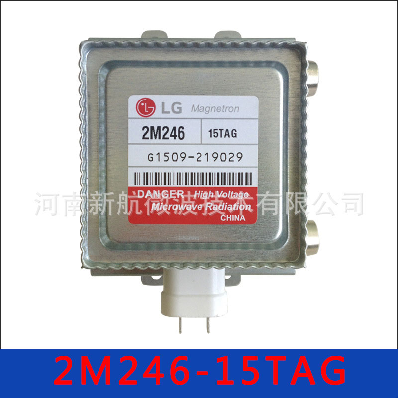 07e2ce93969 5 por lote LG2M246-15TAG microondas Magnetron parte LG2M246-15TAG nuevo no  usado 100% original 15%