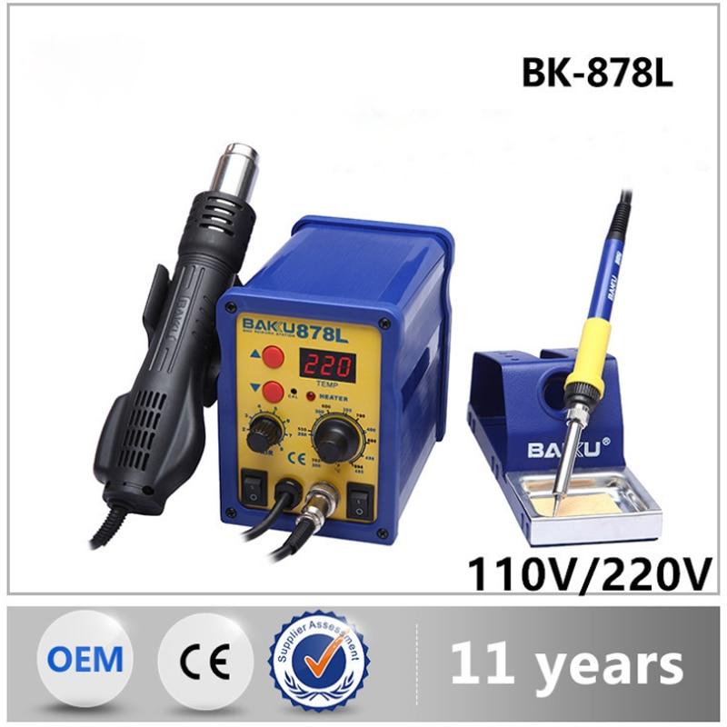 BK-878L two-in-one digital hot air gun desoldering station electric soldering iron, parts welding station repair tools