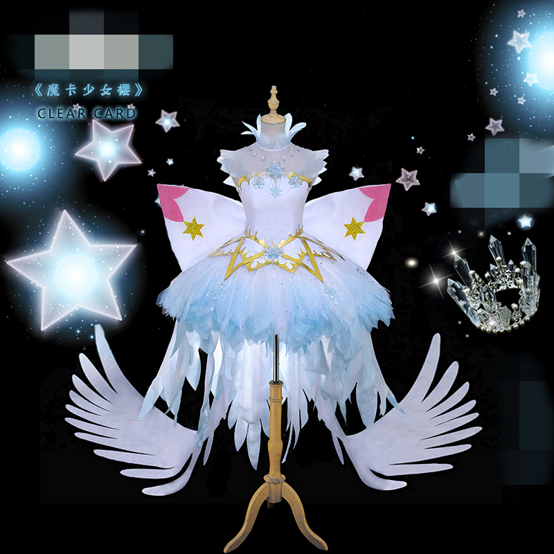 Japanese Anime Card Captor KINOMOTO SAKURA Clear Card OP Cosplay Costume Women Dress Cosplay Outfits 2018