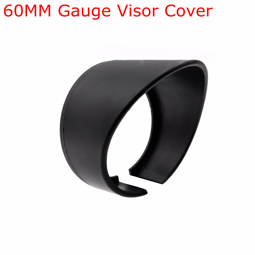 60MM遮阳罩