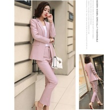 Spring and Autumn Women's Suit Set Striped Long Sleeve Pants