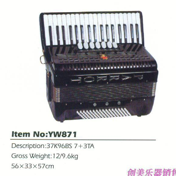 The parrot licensing 96BS YW871 accordion 96 bass