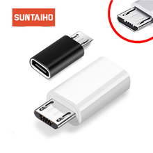 Suntaih USB Adapter USB C to Micro USB Cable Type C Female Converter for Samsung Galaxy S7 for Huawei P10 for Xiaomi Mi5 Adapter