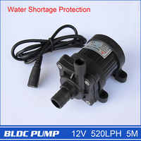 12V Brushless Water Pump 40-1250, 1pcs, 500LPH 5M, Magnetic Driven Submersible for CPU Cooling Small Fountain, Long Life