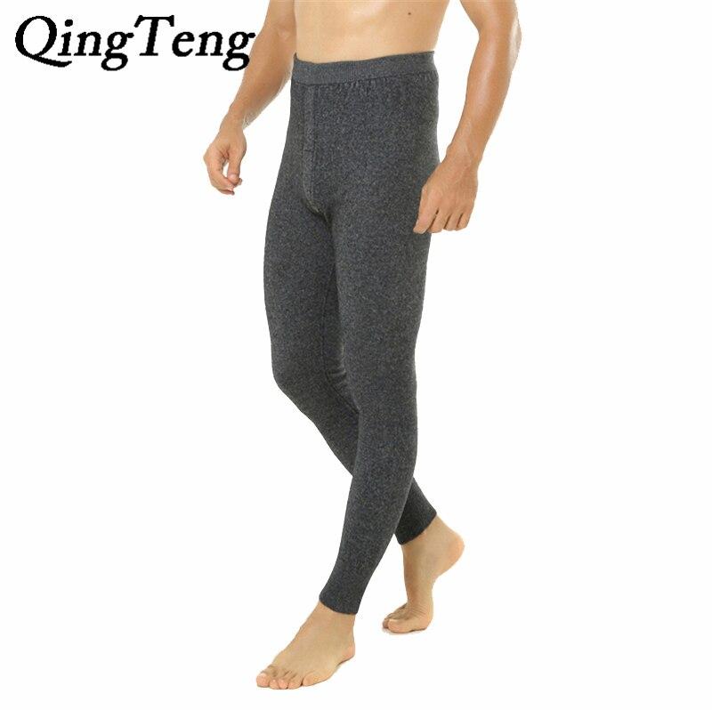 Popular Wool Long Johns-Buy Cheap Wool Long Johns lots from China ...