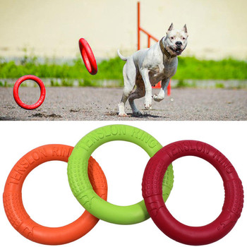 2019 Dog Flying Discs Pet Training Ring Interactive Training Dog Toy Portable Outdoors Large Dog Toys Pet Products Motion Tools