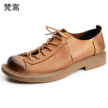 Genuine Leather business dress British retro shoes leisure mens cowhide High Quality designer men high quality