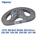Зубчатый ремень POWGE Arc HTD 3M C = 252 255 258 261 ширина 6/9/15 мм зубцы 84 85 86 87 HTD3M синхронный 252-3M 255-3M 258-3M 261 -3 м