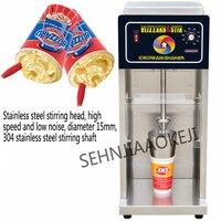 Blizzard machine ice cream machine Snowstorm machine Stainless steel ice cream mixer Commercial stirrer 220V 650W