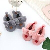 子供の冬の靴暖かいバッグ親子綿のスリッパかわいいマウスの靴 1 4Y -
