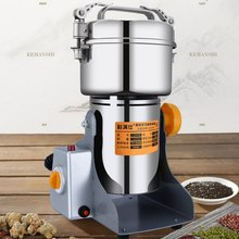 Electric Grains Mill Herbal Powder Dry Food Grinder Machine Household Grain Mill  Spices Cereals Crusher 800G Swing Type 220V