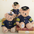 High Quality 1pc 25cm New Cute 2 styles Pilot Teddy Bear Plush Toy Captain Bear Soft Stuffed Animals Doll kids toy Birthday Gift