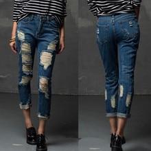 Отверстие джинсовые брюки уличной моды джинсы тонкий брюки случайные шаровары женские джинсы