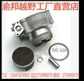 El envío libre de La Motocicleta Zongshen nc250 zongshen motor 250 anillo + cilindro + pin + kit de pistón conjunto