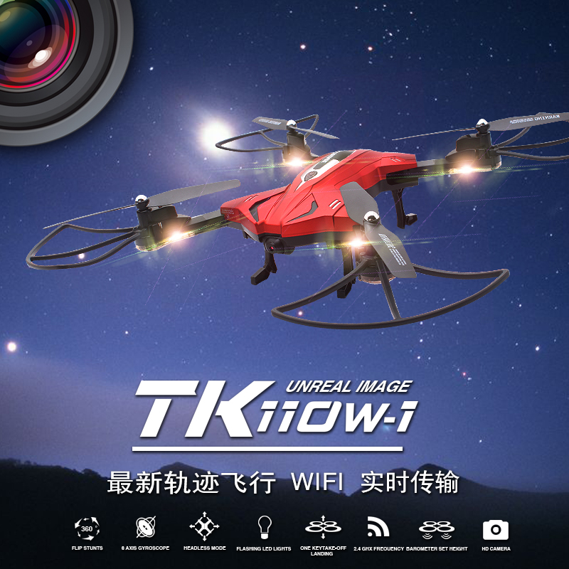 App Control Hot Skytech TK110HW Wifi FPV 720P HD Camera Foldable RC Quadcopter Drone & Altitude Hold Function jjrc h39wh h39 foldable rc quadcopter with 720p wifi hd camera altitude hold headless mode 3d flip app control rc drone
