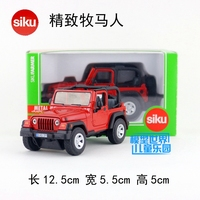 Siku Alloy Car Model Toy Gift Jeep The Best Gift For Children Horsemen