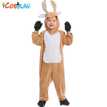 Children's Day Children's Day Costumes Halloween Cos Animals Play Elk Christmas Reindeer Children's Performance Costumes pikaalafan giant inflatable toy christmas bar party costumes riding elk inflatable performance costumes puppet stage costumes