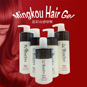 480ml Free shipping hair design gel modeling moisturing styling spray for professional salon hairspray health free shipping got2b ultra glued invincible styling gel 6 oz 170g