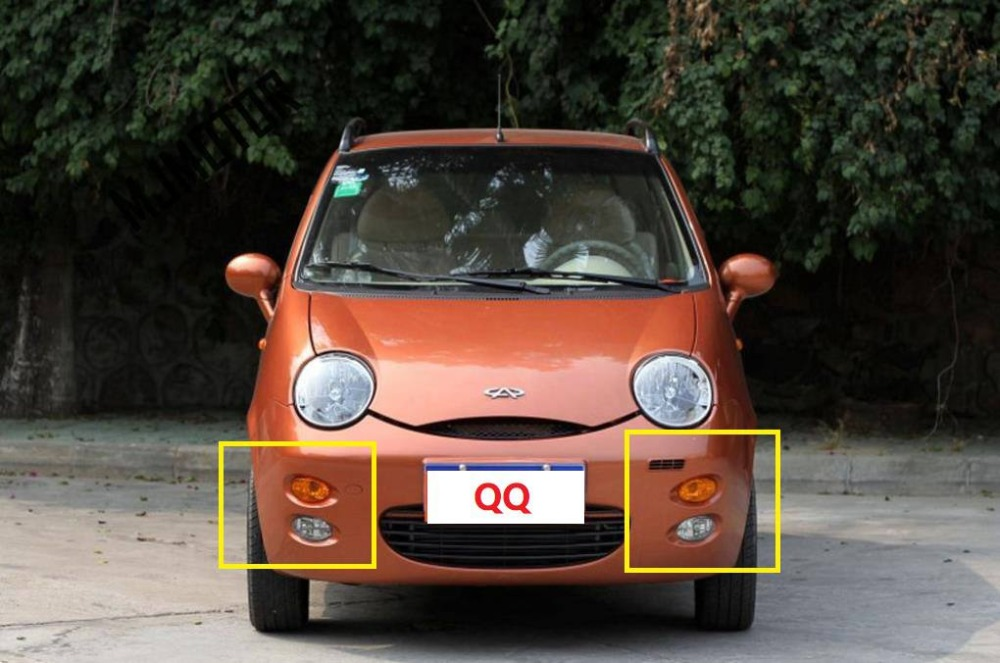 Best Chery Parts Light Brands And Get