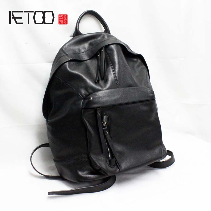 AETOO Leather large shoulder bag simple Korean version of leather men and women casual tide neutral travel backpack large bag aetoo leather mini shoulder bag female small backpack head layer of leather casual 2017 new korean version of the wild tide pack