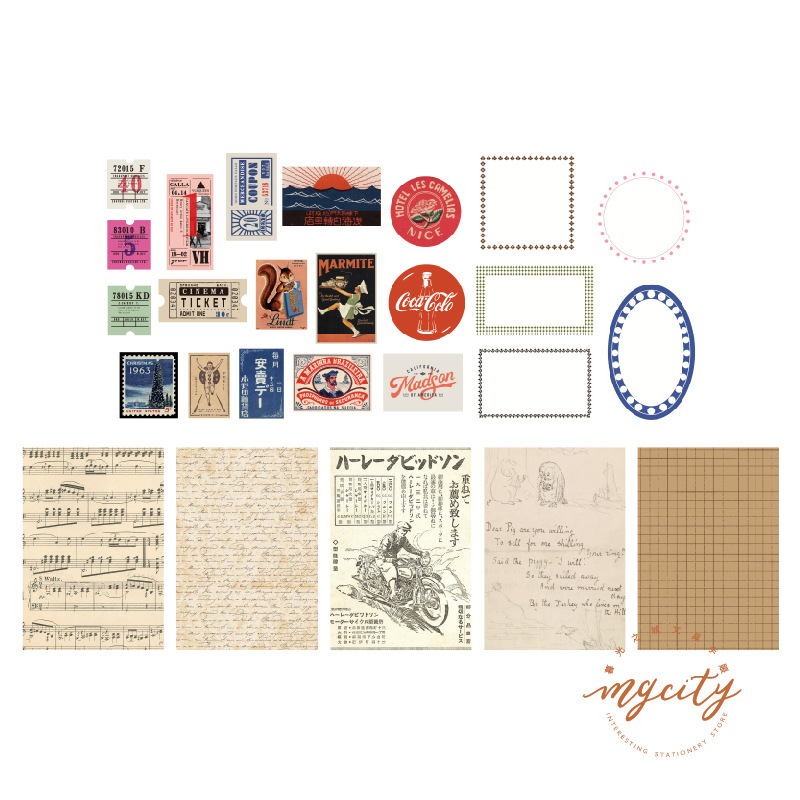 100Pcs/pack Vintage Sticker Scrapbooking Pack Creative DIY Bullet Journal Decorative Adhesive Label Material Stationery Supplies