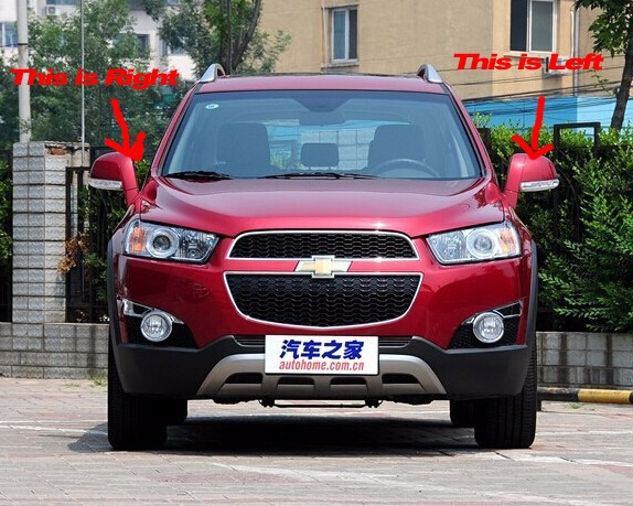 1pcs New car rear view Mirror turn signal light Side Mirror led lamp for Chevrolet Captiva For 2008 - 2017 All rearview lamp Karachi