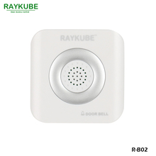 RAYKUBE Проводной Дверной Звонок DC 12 В Для Системы Контроля Доступа Двери R-B02