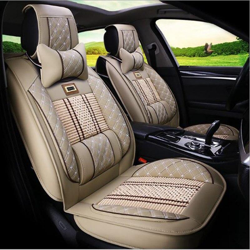 Car Seat Cushion Four Seasons General Seat Cushion Leather Seat Cover Car Interior Accessories