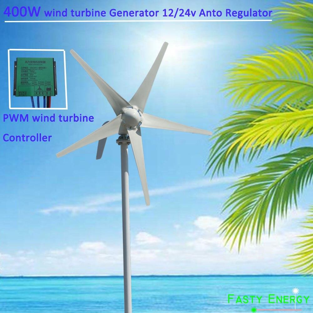 Nouveauté 1.3 m démarrage triphasé AC 12 v 24 v 48 v éolienne avec 12 V 24 V Auto régulateur usage domestique 400 w éolienne gratuite