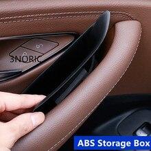 Подкладке спереди задняя дверь подлокотник ручка держатель для хранения Коробка для Mercedes-Benz e-класса W213 2016-17 контейнер держатель