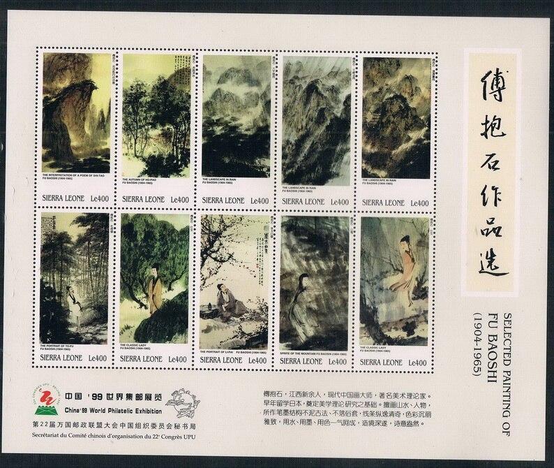 CM0487 Sierra Leone 1999 World Philatelic Exhibition Beijing Fu Baoshi painting the new M 0608 кресло leone