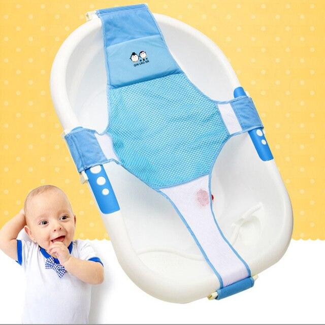 Baby Care Bath Net Adjustable Bath Seat Bathing Bathtub Seat Baby