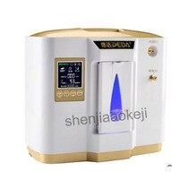 220 v/110 v gerador do concentrador do oxigênio (versão em inglês) DDT-1L oxigênio que faz a máquina do oxigênio da atomização do oxigenador 1pc