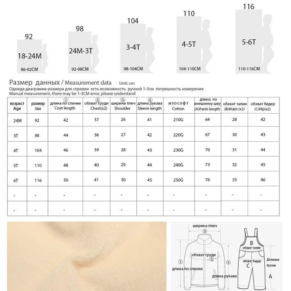 2018 invierno SP-SHOW para niñas grueso cálido polar conjunto de dos piezas para marca de lujo de 2-6 años abrigo con capucha para niños + Pantalones 8601002