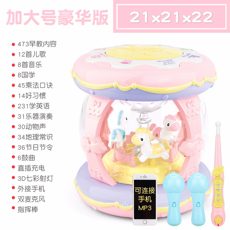 US $36 0 |Preschool baby toys, dual microphone, rechargeable children,  racket drum drum merry go round, hand beating drum learning machine-in Toy