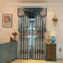 FYFUYOUFY European style High grade Hollow out embroidered curtain living room bedroom exquisite jacquard Shading cloth curtain