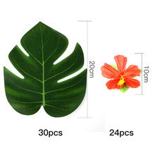 54Pcs Party Decoration Supplies Tropical Palm Leaves Hibiscus Flowers Simulation Leaf for Hawaiian Jungle Beach Party DIY Decor