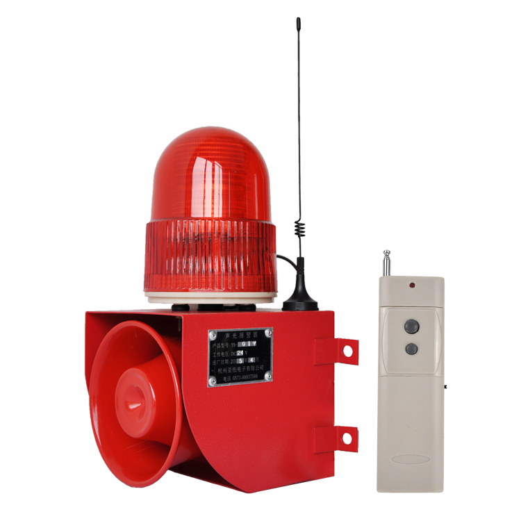 YS-01Y Sound And Light Alarm 115dB Siren Safety Alarm Industrial Alarm Kit Flashing Light Security Alarm Wireless Control