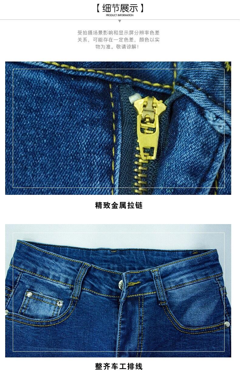 US $13.99 |PLAMTEE Plus rozmiar 25 32 Stretch Skinny Jeans kobiety jesień pełna długość Denim ołówek spodnie kobiece wysokiej talii szczupła