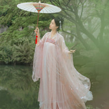 Chinese Traditional Fairy Costume Ancient Han Dynasty Princess Clothing National Hanfu Outfit Stage Dress Folk Dance Costume(China)