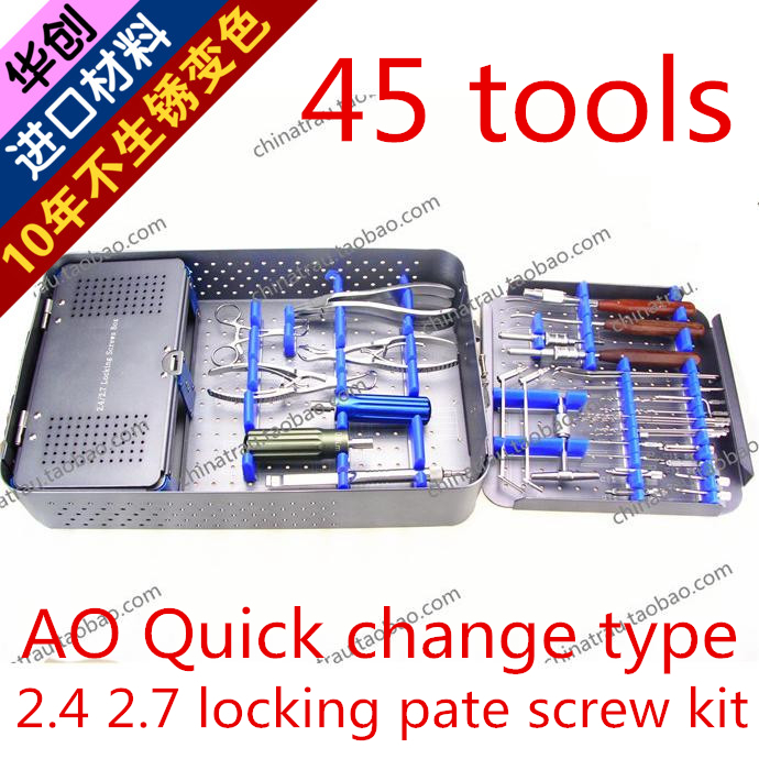 medical orthopedic instrument 2.4 2.7 locking screw instrument kit Ulnar radius lock bone plate install set AO synthes surgical medical orthopedic instrument bone screw plate install remove all instrument set 48 tool kit slip broken extractor screwdriver