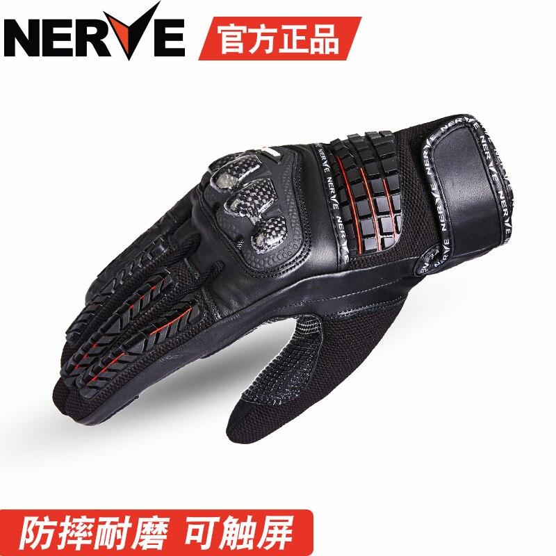 Nerf nouveaux gants moto cycle équitation Protection équipement course gants moto rétro moto cycle gants écran tactile KQ1037