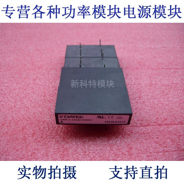 UWR-3.3 / 4250-D48AC DATEL 48V-3.3V-15W DC / DC power supply module uwr 5 3000 d48a