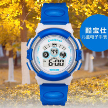 2016 children fashion watches watch of wrist of outdoor sports students multi functional waterproof watch girls