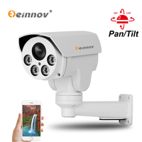 Einnov H.265 5MP 2592*1944 Waterproof IP Camera Surveillance Video 4XZoom PTZ Camera 5MP 2MP Onvif DC 12V 48V POE Cloud Storage
