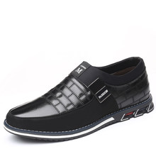 88fbcad351 Popular Checkered Shoes-Buy Cheap Checkered Shoes lots from China ...