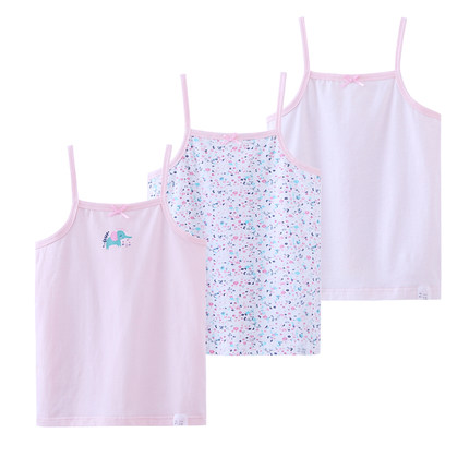 VIDMID Girls boys tanks tops girls cotton Camisoles vests girl boy candy color undershirt kids underwear Tanks Camisoles 7010 08 4
