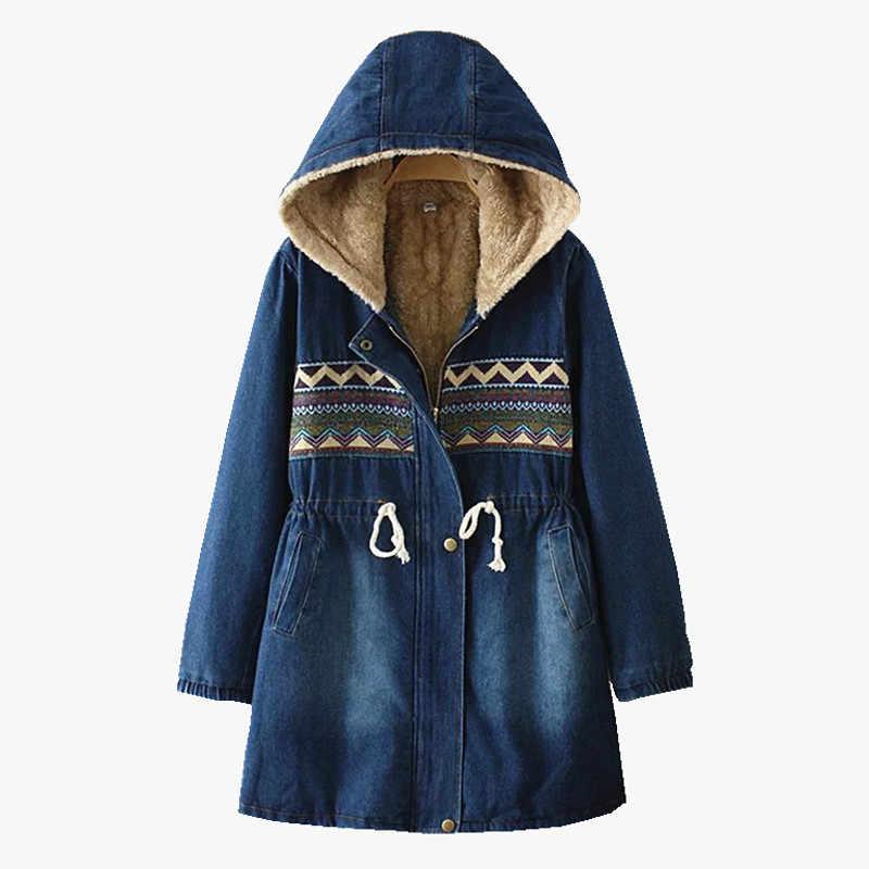 女性デニム冬コート 2019 カジュアルルーズフード付き厚みデニムジャケット暖かい入り綿パーカージャケット女性 W1074