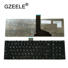 GZEELE New RU Keyboard For Toshiba Satellite C75D L70 L75 S50 S55 C70 C70-A C70D C75 Black russian Laptop Keyboards(China)