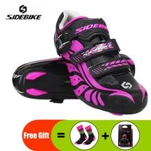Sidebike/Обувь для шоссейного велоспорта; женские кроссовки с автоматическим замком; дышащая обувь для велоспорта и велосипеда; Sapatilha Ciclismo Zapatillas
